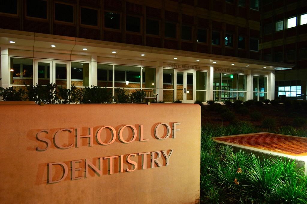 2017 List of The Best Dental Schools In The United States